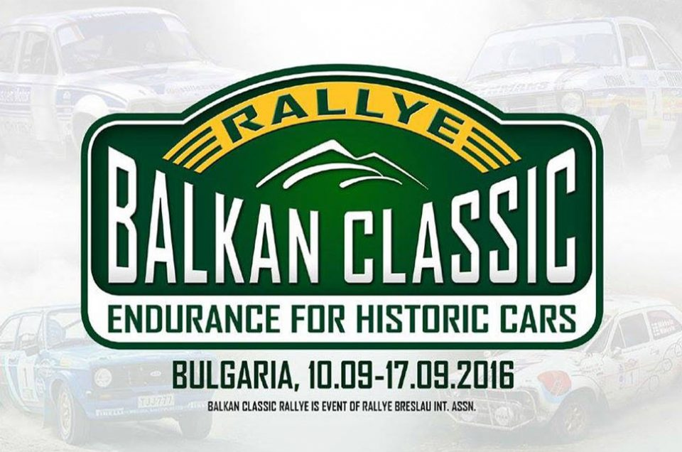 Brand New Event – Balkan Classic Rallye
