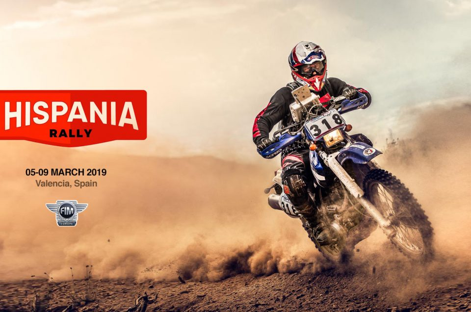 Request Your Photos From Hispania Rally 2019